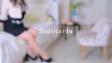 ☆女神級エロボディでEカップ巨乳の人気美女【リナ】☆