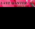 LOVE HANTER(ラブ・ハンター)