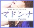 ◆60分5000円OFF・7月特大割引◆