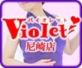Violet 尼崎店