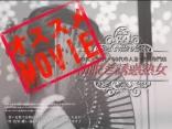 ◆40代50代厳選採用の美熟女専門ホテヘル【初脱ぎマダム】渋谷にオープン!!