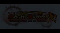 超~ビショ濡れ確定!!「いきなりウインウインコース」
