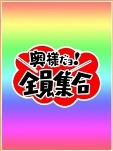 三浦りえこ