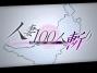 ◆【かなみ】奥様◆スタイル抜群スレンダー美人奥様♪