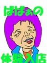 青井(あおい)