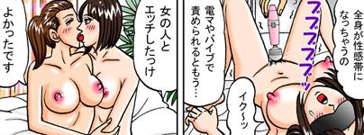 お店突撃漫画